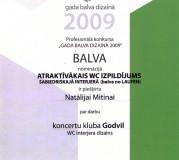 balva-2009