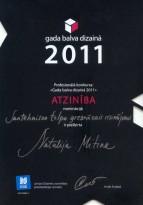 balva-2011